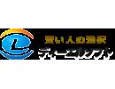 激安ソフト☆ディーエルソフトと言う会社 -今ちまたで評判の、激安ソフ- Windows 7 | 教えて!goo